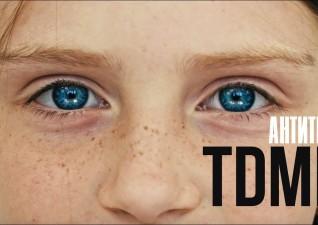 """Гурт «Антитіла» відзняв у Синевирі відео на пісню """"TDME"""""""