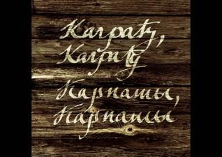 """""""Karpaty, Karpaty"""" – Jozef Keselica, Ľudmila Šandalová"""