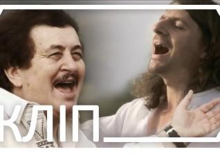 Іван Попович та Rock-H – Закарпаття моє