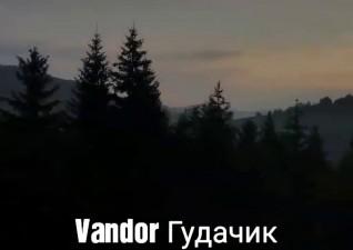 "Гурт ""Vandor"" – ""Гусляшику"""